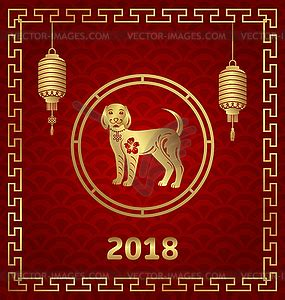 new year 2018 mandarin happy new year 2018 card with lanterns and