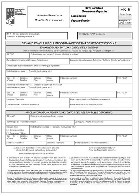 rentas del ahorro 2016 diputacin foral decreto foral de la diputacin foral de bizkaia 141 2015
