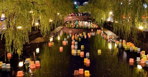Nice Dining Rooms kinosaki onsen historic hot spring haven
