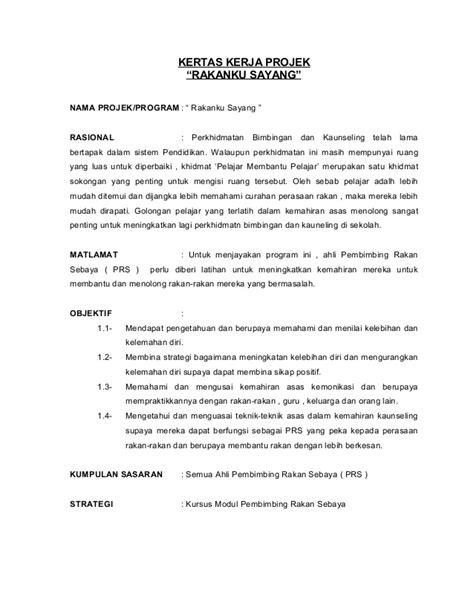 format apa kertas kerja 12631262 contoh kertas kerja rancangan perniagaan projek