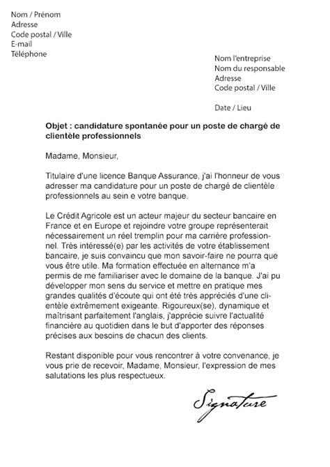 Credit Formation Entreprise Lettre De Motivation Cr 233 Dit Agricole Mod 232 Le De Lettre