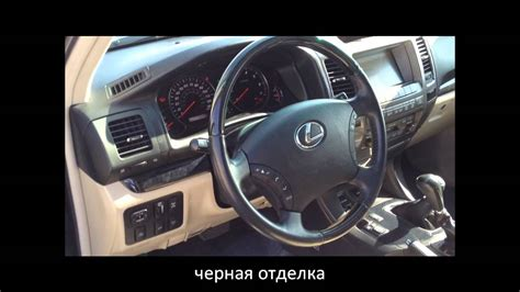 automotive air conditioning repair 2011 lexus gx interior lighting 2008 lexus gx470 sport edition with kdss youtube