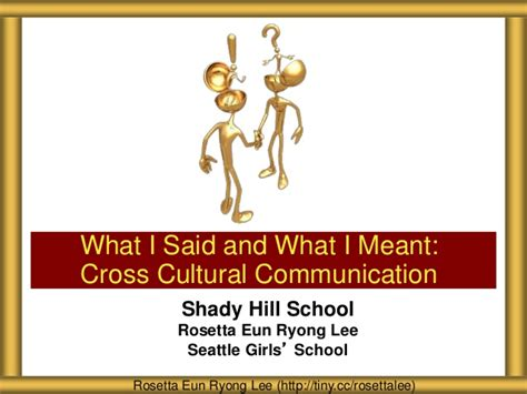 shady hill cross cultural communication