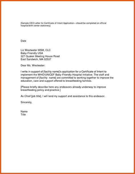 intent letter template letter of intent for a apa exles