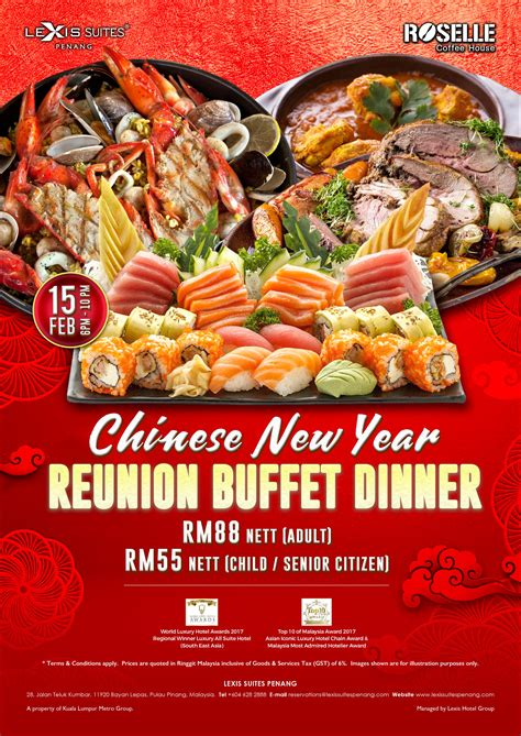new year dinner promotion penang auspicious new year 2018 promotions at lexis