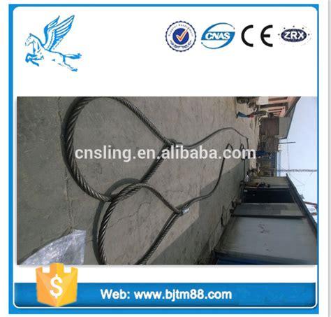 Per Tarik S S Kawat 1 Mm Id 6 Mm L 200 Mm tali kawat baja stainless 0 5mm 7x7 sling kawat kunci 1