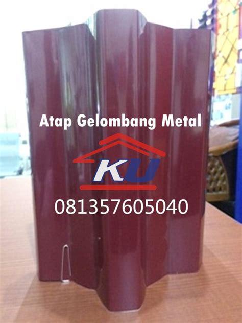 Sho Kuda Atau Sho Metal atap gelombang metal karya utama steel jual acp pagar