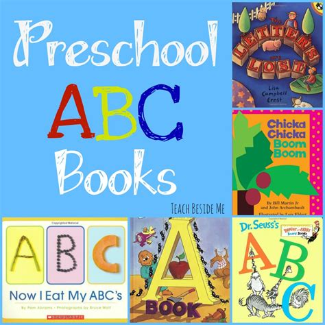 abc book pictures preschool letter a activities teach beside me