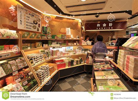 Dresert Shop japanese dessert shop tyoto japan editorial image image 43238345