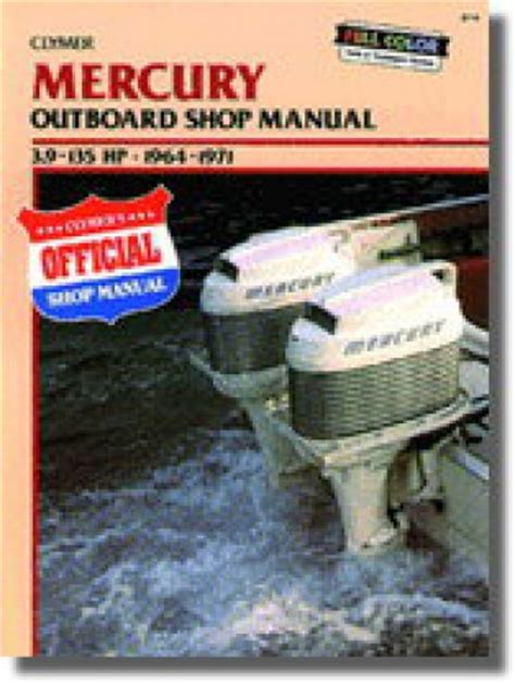 1964 1971 Mercury 39 135hp Outboard Boat Engine Clymer