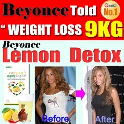 7 Day Lemon Detox Reviews by Qoo10 Beyonce Master Cleanse Diet 7 Days Lemon Detox