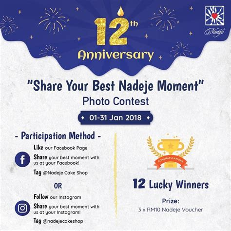 design competition malaysia 2018 1 31 jan 2018 nadeje share your best nadeje moment photo