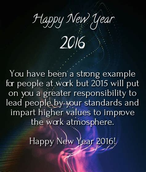 new year greetings poem new year wishes for happy new year 2017 wishes