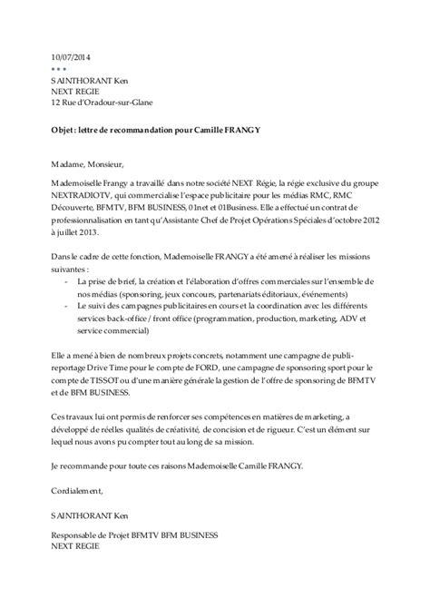 Lettre De Recommandation Intérimaire lettre de recommandation camille