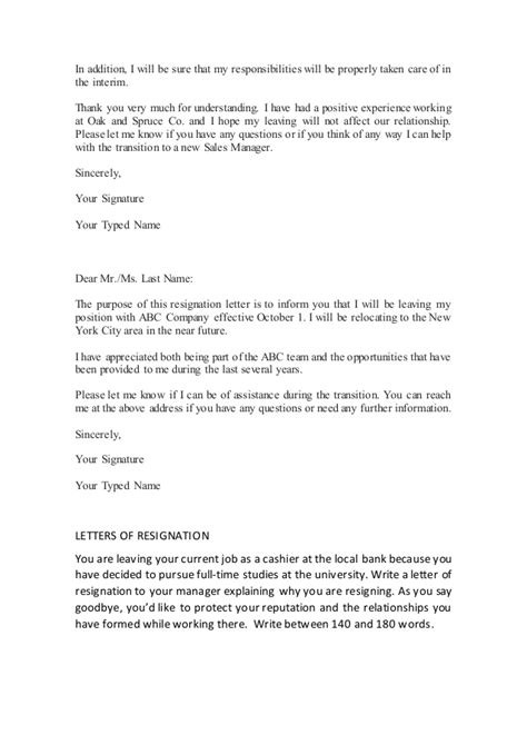 Resignation Letter Questions letters of interest resignation 2017