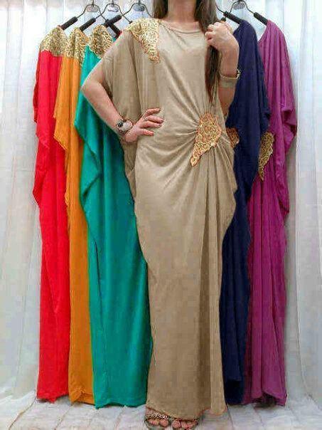 Crop Salur Kaos Crop Tangan Pendek Salur big sale rahma o shop supplier baju hijabers