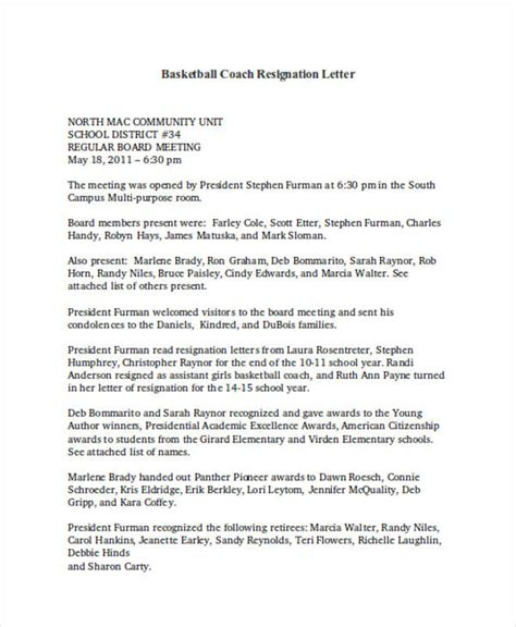 Letter Of Recommendation Basketball Coach letter of recommendation for basketball coaching position