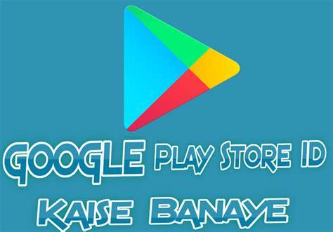 Play Store Ki Id Play Store Id Kaise Banaye Create A New