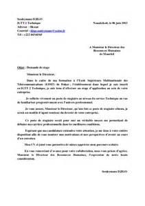 lettre de demande de stage chez un avocat