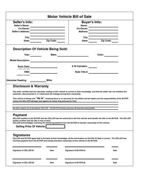 used car bill of sale template pdf free iowa motorehicle bill of sale dept transportation
