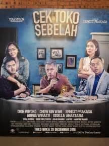 film cek toko sebelah xx1 pictureplay i see movies as a playground
