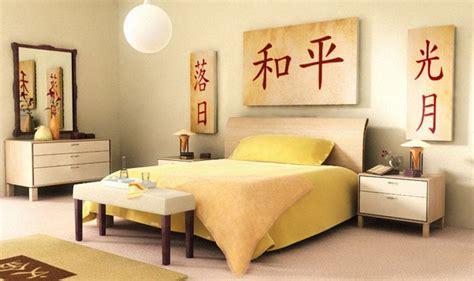 japanisches schlafzimmer - Modernes Japanisches Schlafzimmer