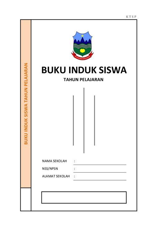 format buku catatan perkembangan siswa format s4 buku induk siswa