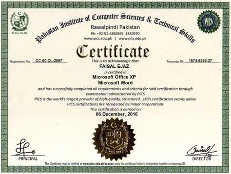 pakistan institute of computer sciences free