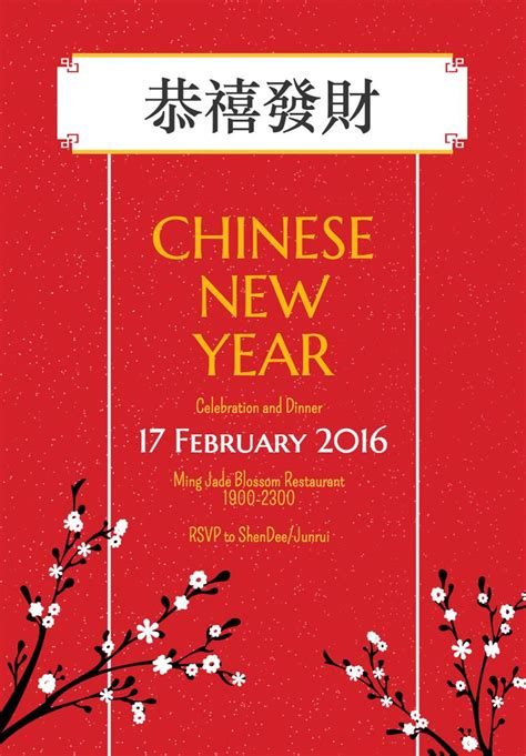 chinese  year menu template festival collections