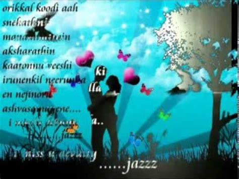 Kanavu Kandirunna Kannil Mappila Songs | kanavu kandirunna kannil i miss you youtube
