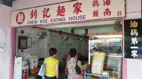 house of kee food review chew kee eating house x chiew kee noodle
