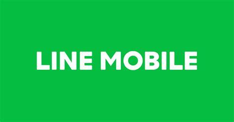 mobil line lineモバイルに新プラン登場 各種snsに加えて音楽も無料になる プラン とは