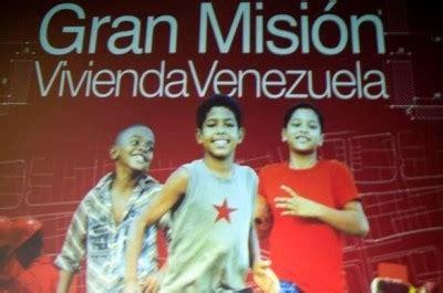 listado de beneficiados gran mision vivienda formulario de la gran mision vivienda