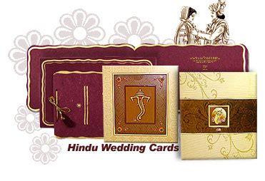 Hindu Wedding Cards Below Rs 10