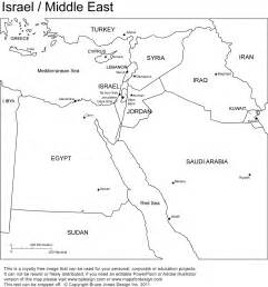 Ancient Near East Map Outline by Exodus Route Map Mystery Of History Volume 1 Lesson 19 Mohi19 Mystery Of History 1