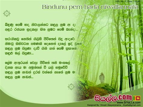 free download sinhala visual songs sinhala songs 2014 related keywords suggestions