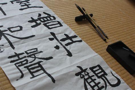 cours de cuisine charente maritime cours de calligraphie japonaise charente maritime