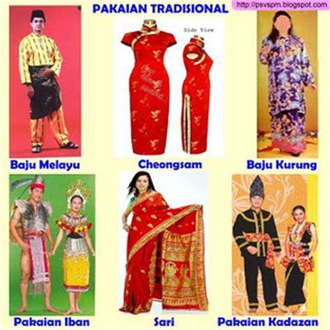 lee fang  teaching world pakaian traditonal