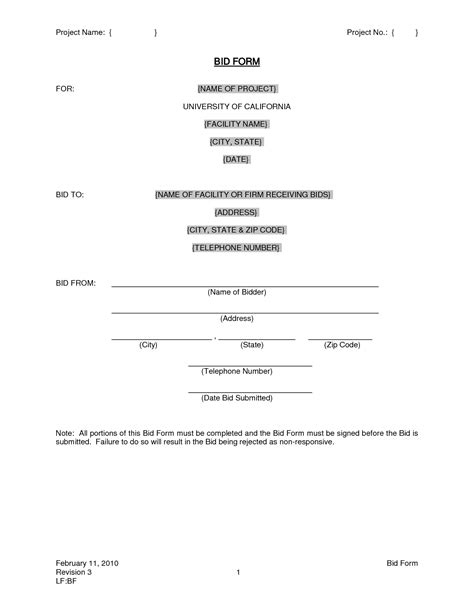 printable blank contract forms