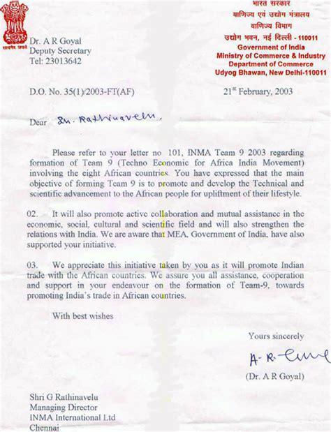 appreciation letter government inma
