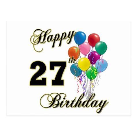 Happy Birthday 26th Cards