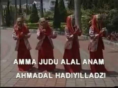 Sholawat Tombo Ati Khanwar Zahid Feat Mila Tembang Sholawat Jawa Doovi
