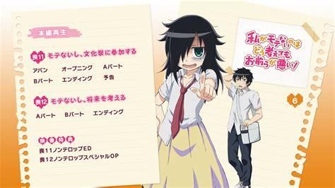 Download Anime Watamote Bd Rhythm Fansub Rhythm Sogebu Watamote Vol 06 End Blu Ray