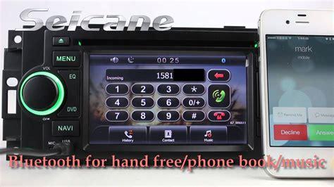 how to fix cars 2002 dodge dakota navigation system multifunction 2002 2008 dodge ram pickup aftermarket radio