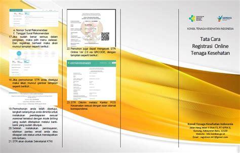 tata  registrasi  tenaga kesehatan suara