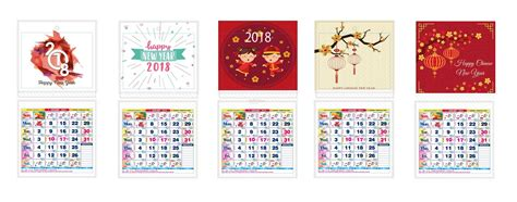 new year greetings malaysia new year cards 2018 malaysia 28 images notice happy