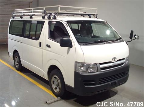 2007 Toyota Hiace For Sale 2007 Toyota Hiace White For Sale Stock No 47789