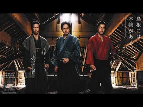film ninja japanese trailer tatara samurai movie 2017 youtube