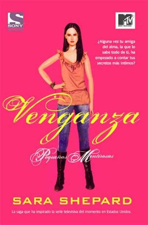 descargar libros de pretty little liars pdf descargar el libro venganza pdf epub