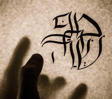 tattoo generator hebrew 19 besten judaica torah shields crowns bilder auf